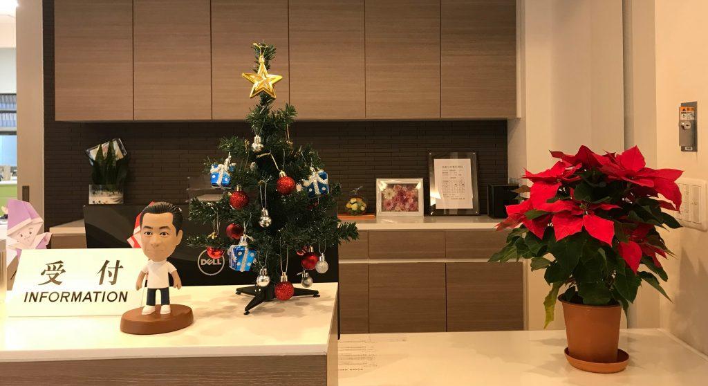 クリスマスの準備ができました!